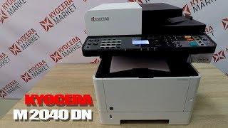 Kyocera M 2040 dn | Розпакування та налаштування m2040dn | Русифікація | Заміна картриджа TK 1170 | Огляд