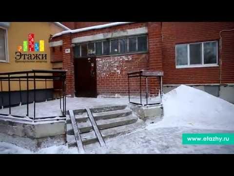 Квартиры посуточно: г. Екатеринбург, 8 марта, 80. Автовокзал. Этажи