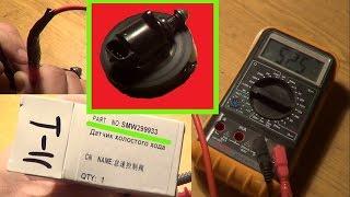 Датчик (регулятор) холостого хода (диагностика, замена) (idle air control sensor)
