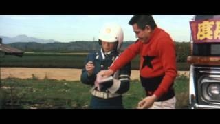 桃次郎と金造は、熊本の青果市場でふとした事から知り合った電吉におご...