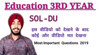 SOL Education 3rd Year Most Important Questions 2019 | Education Question Paper 2018|Jasmeet Classes