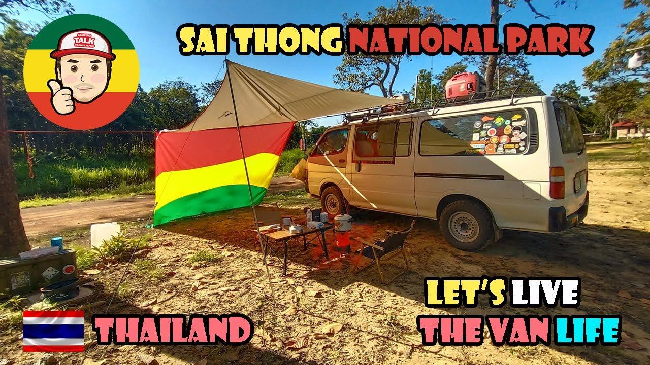 หมอกแน่นๆ นอนในรถ campervan อุทยานแห่งชาติไทรทอง จ.ชัยภูมิ ใช้ชีวิต let's live vanlife Thailand