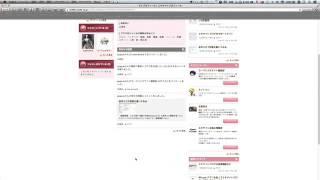 エキサイトブログの「ファン機能」と「エキサイトプロフィール」機能