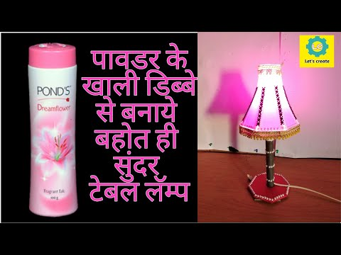 How to make night lamp at home||diy night lamp || lets create craft 33