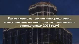 видео Все новостройки Барнаула - Цены от застройщика (подрядчика)