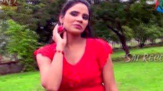 लाल में लाले लाल लउकता - Hamra Hau Chahi - Rajkumar Raj - Bhojpuri Hot Video