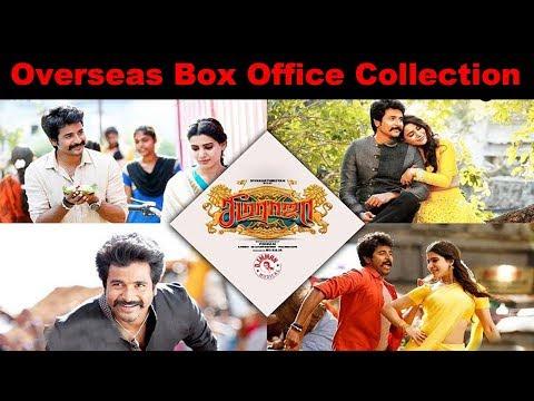 Seema Raja Overseas Box Office Collection   #Sivakarthikeyan #Samantha #Soori #SeemaRaja #BoxOffice