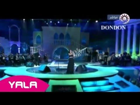Elissa - Tesadaa Bemeen In Dawha - 2010 (Live) / تصدق بمين من مهرجان الدوحة 2010