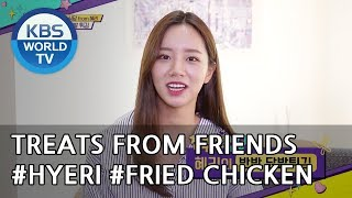Treats From Friends: Hyeri's fried chicken [Happy Together/2018.10.25]