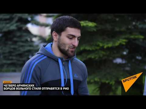 Четверо армянских борцов вольного стиля отправятся в Рио