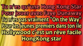 France Gall   Hong Kong star [Karaoke]