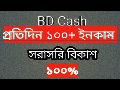 Bd cash earn 100 taka day||payment proof video||mobile income 2018||