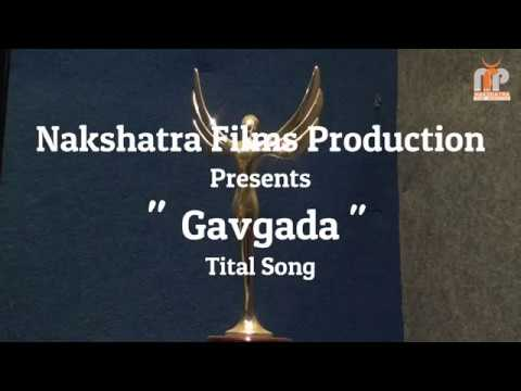 Gavgada | Tital Song | marathi web Series