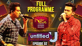 Untitled | Bimal Jayakody - Raween Kanishka | Episode -02 | 2019-07-14 | Rupavahini Musical Video