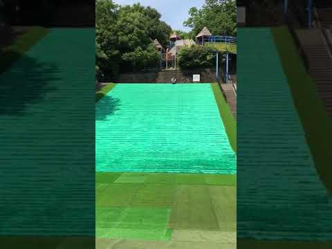 東平尾公園滑草 - YouTube