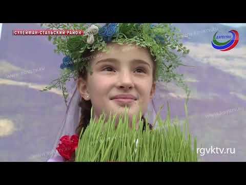 Древний праздник Навруз. В Дагестане прошли народные гулянья с песнями и танцами