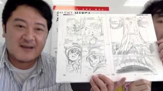Manga NAME Practicals!!! - Japanese Manga 101 - #033