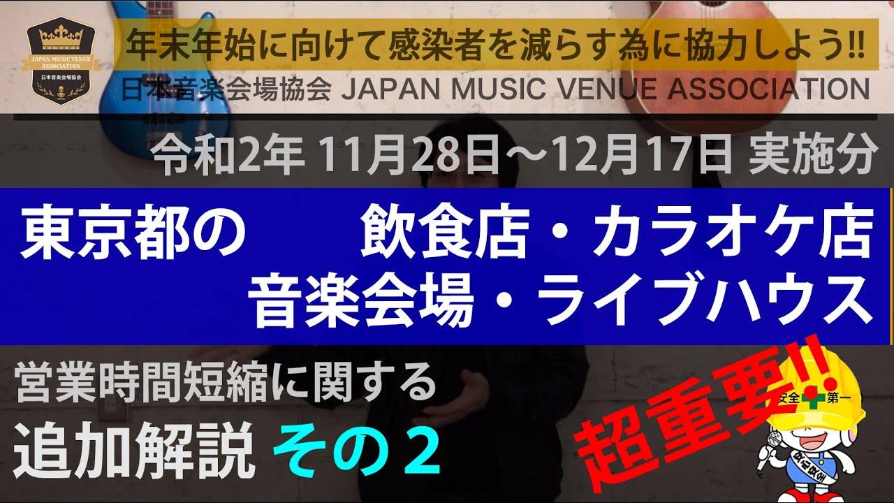 12/02 新着動画