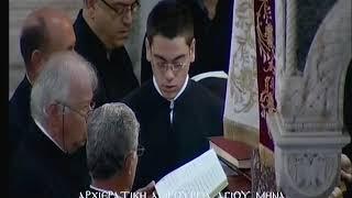 Ιερός Ναός Αγ. Μηνά Ηρακλείου Κρήτης (11-11-2014)