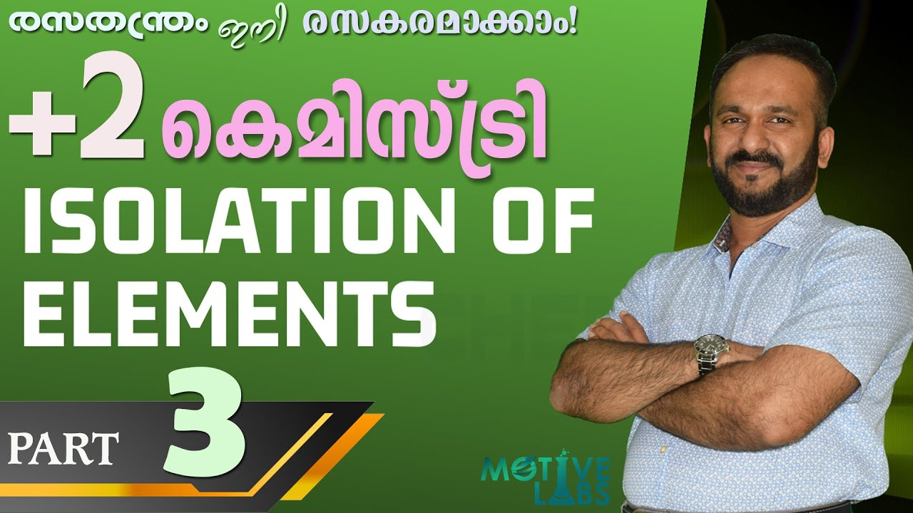Download PLUS TWO CHEMISTRY | Chapter 6 Isolation of elements | Part 3 | Malayalam | SCERT/NCERT (Class XII)