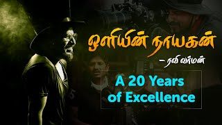Best Shots of Cinematographer Ravi Varman | A 20years of Excellence | DOP Ravi Varman - 19-05-2020 Tamil Cinema News