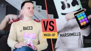 Marshmello Drum Pads 24 Mash-up