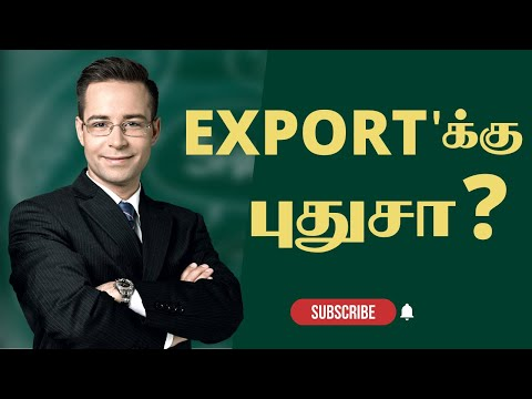 General Awareness by Export Help Center