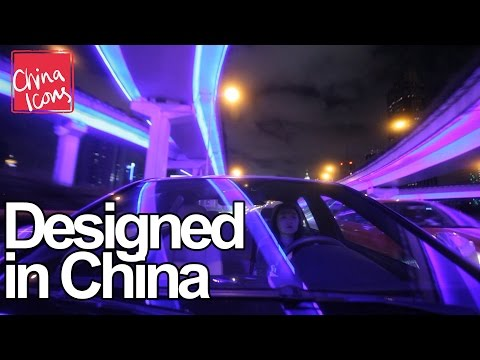 Designed in China - Guide to Chinese Innovation and Design | A China Icons Video