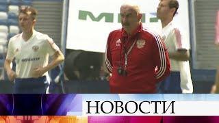 Матч отборочного турнира ЧЕ-2020 по футболу между сборными России и Кипра пройдет в Нижнем Новгороде