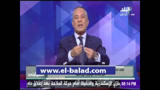 صدى البلد |  موسي يكشف تآمر الجرف ونور على الرئيس السيسي