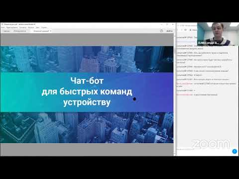 Webinar. How to create a chat-bot on Rightech IoT Cloud platform