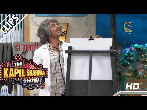 Dr. Gulati Ka Ayurvedic X-Ray - The Kapil Sharma Show - Episode 10 - 22nd May 2016