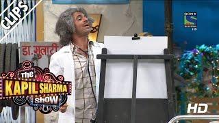 Dr. Gulati Ka Ayurvedic X-Ray - The Kapil Sharma Show - Episode 10 - 22nd May 2016