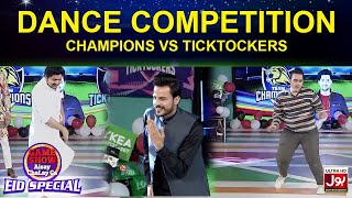 Dancing Competition In Game Show Aisay Chalay Ga Eid Special | Champions Vs TickTocker