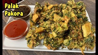 Palak Pakora Recipe /Pakora Recipe Pakistani By Yasmin Cooking