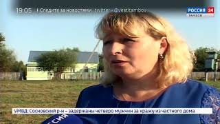 ВестиТамбов. В село Большая Сосновка Мичуринского района торжественно пустили газ - Вести 24