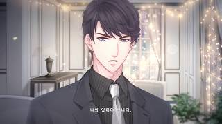 [Official] 0113 이택언 생일 메시지 - 러브앤프로듀서 Loveu0026Producer