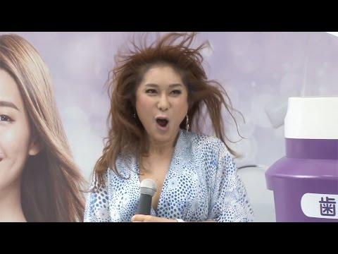 はるな愛、新ネタ・エアビヨンセ披露 「NEW リカルデント」新製品・TVCM発表イベント