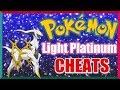 Pokemon Light Platinum Cheats for Master Ball, Legendary, Rare Candy, Master Ball, Shiny etc