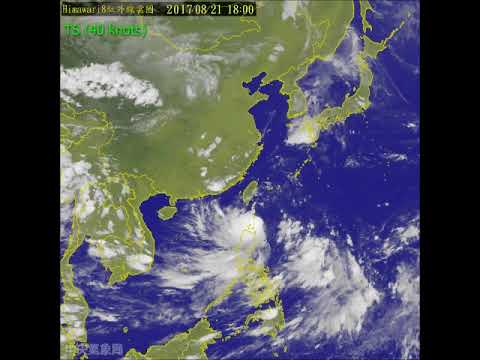 Typhoon HATO (2017/15W) satellite imagery 颱風天鴿衛星圖