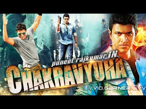 Chakravyuha (2016) Full Hindi Dubbed Movie...
