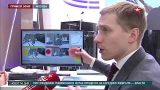 В Москве начал работу XXV форум «Технологии безопасности»