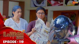 Chocolate - Episode 119 | 6th Nov 19 | Surya TV Serial | Malayalam Serial