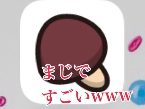 やべぇ!Simejiでキーボードの音がはじめしゃちょーになる!!