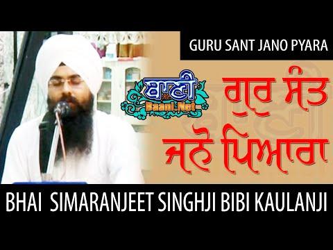 Gur-Sant-Jano-Pyara-Bhai-Simranjeet-Singh-Ji-Jatha-Of-Bhai-Amandeep-Singhji-Bibi-Kaulan-Ji