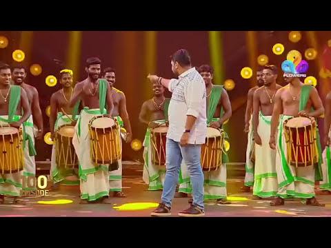 Aattam & Chemeen stage comadyuthsavam 100ep