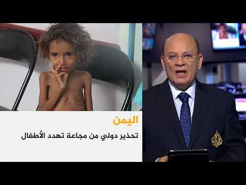 موجز الأخبار - العاشرة مساء 2018/9/19  - نشر قبل 4 ساعة