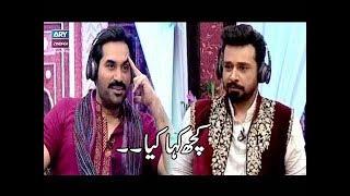 """Faysal Qureshi, Mehwish , Humayun , Urwa Hocane & Aadi playing """" """"Kuch Kaha Kia"""""""