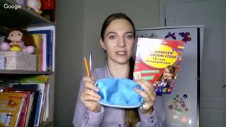 Первые Уроки Английского.Хорошего дня. Spotlight Starter 5b