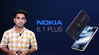 Nokia 6.1 Plus (Nokia X6) Hindi Review: Should you buy it in India? [Hindi हिन्दी]